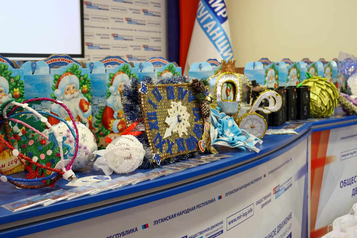 Итоги конкурса «Чудо новогодней игрушки» подвели в ЛНР 5