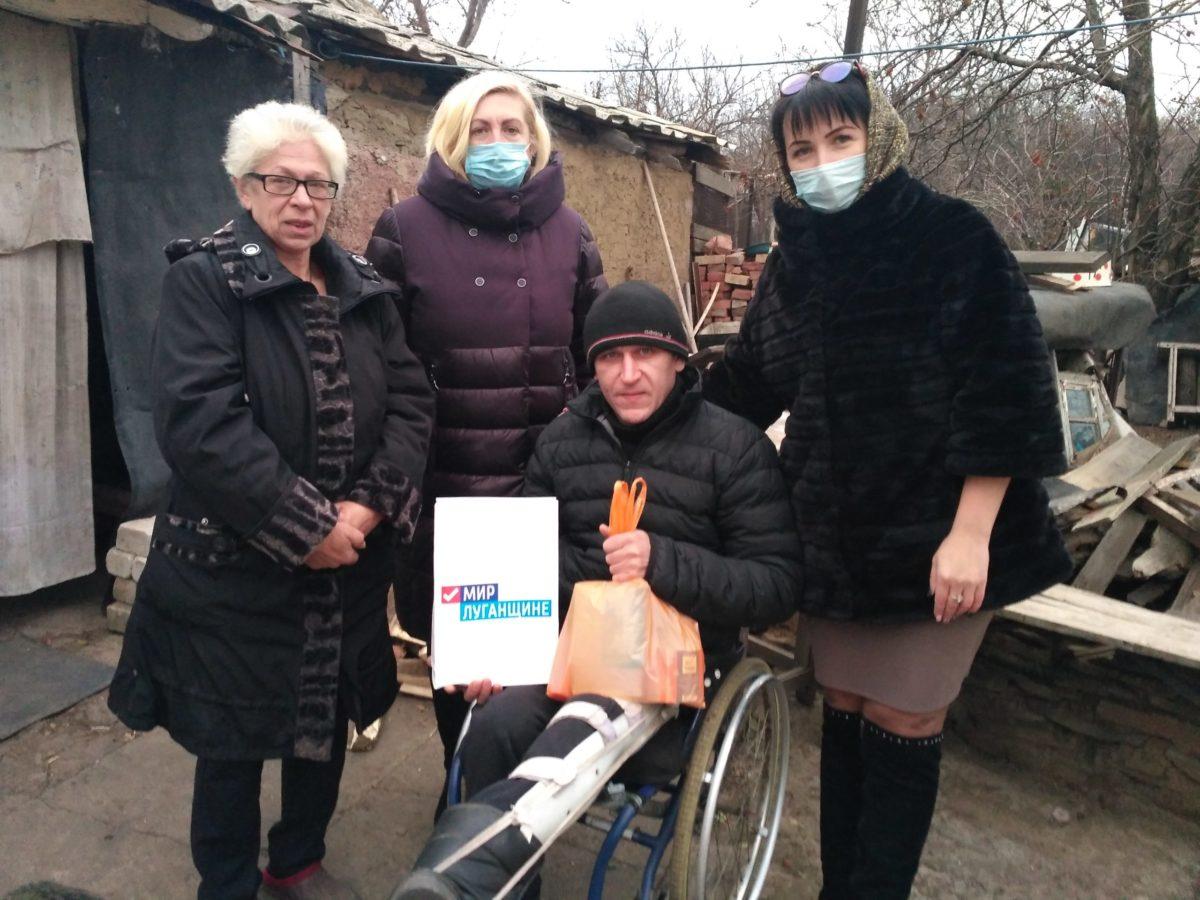 Краснолучские активисты оказали помощь инвалиду