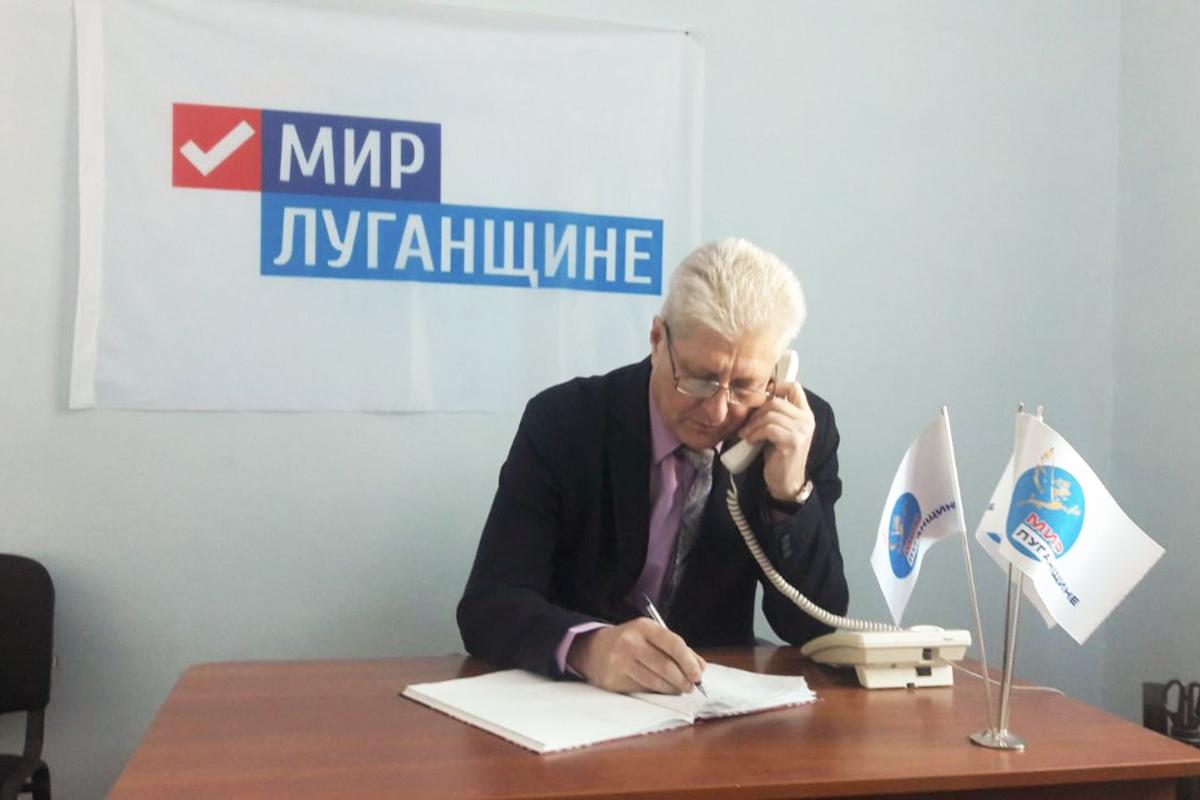 В Краснодоне состоялась прямая телефонная линия с главой администрации