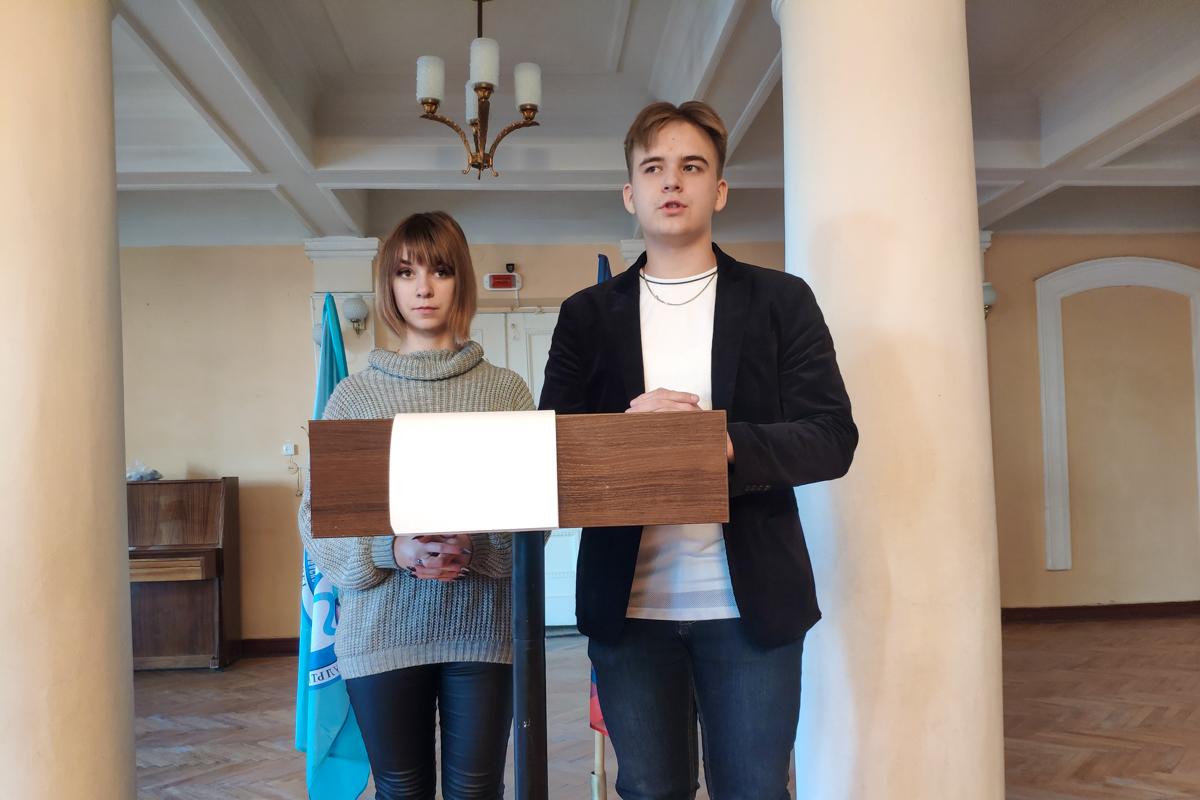 В Краснодоне состоялся круглый стол ко дню прав человека 1
