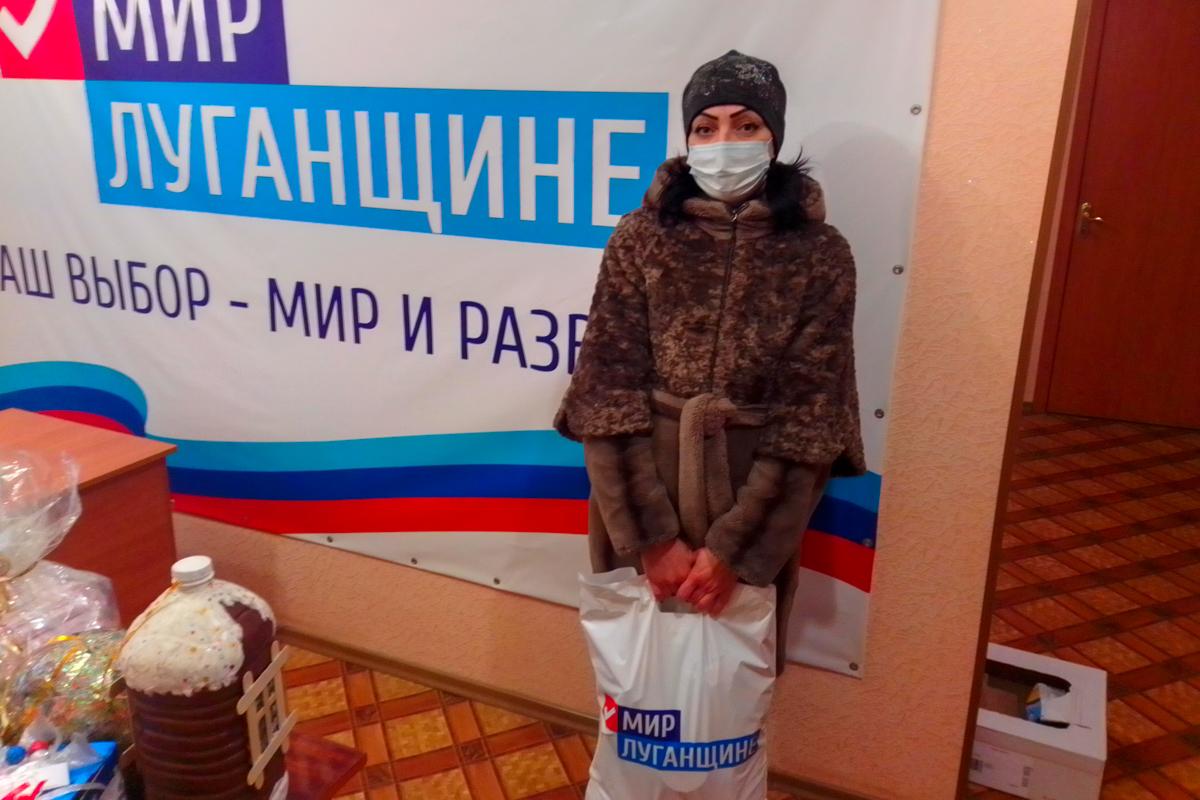 Жителям Алчевска, оказавшимся в трудной жизненной ситуации, передали помощь от проекта «Волонтёр»