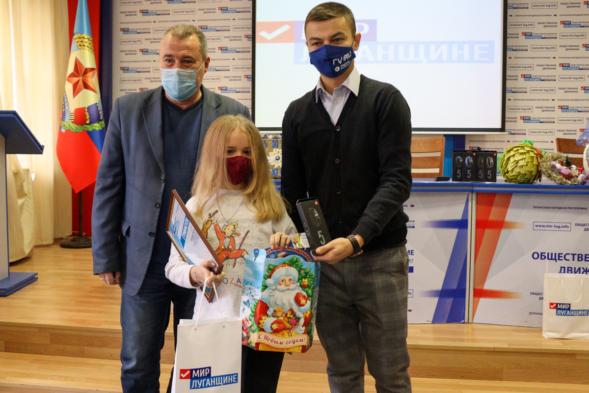 Итоги конкурса «Чудо новогодней игрушки» подвели в ЛНР 3