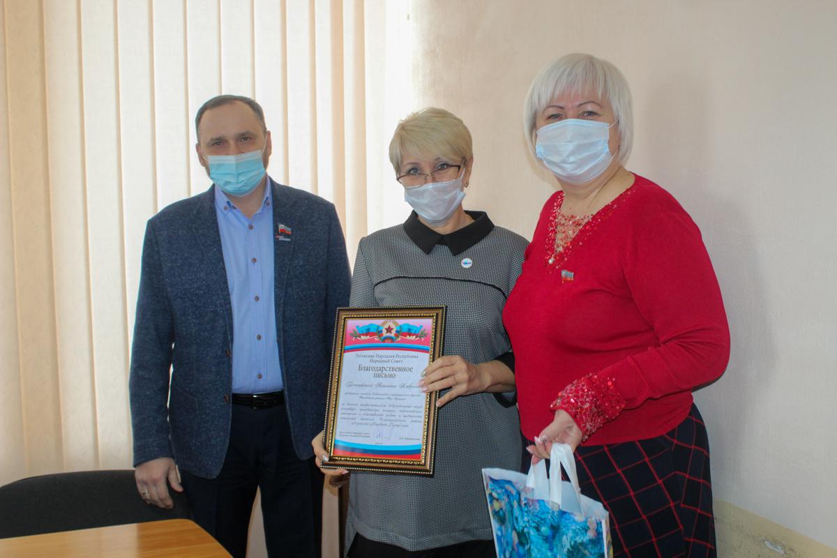 Активисты Славяносербского теротделения ОД «Мир Луганщине» подвели итоги рабаты за 2020 год 3