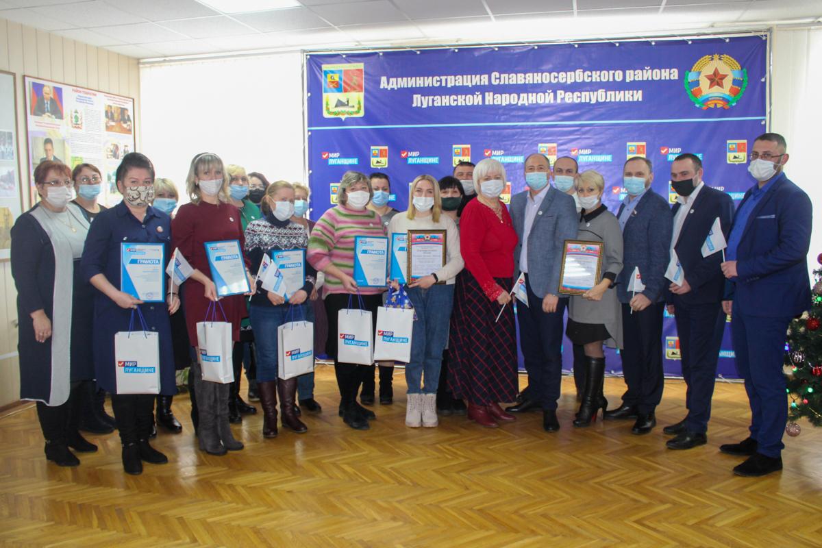 Активисты Славяносербского теротделения ОД «Мир Луганщине» подвели итоги рабаты за 2020 год 5