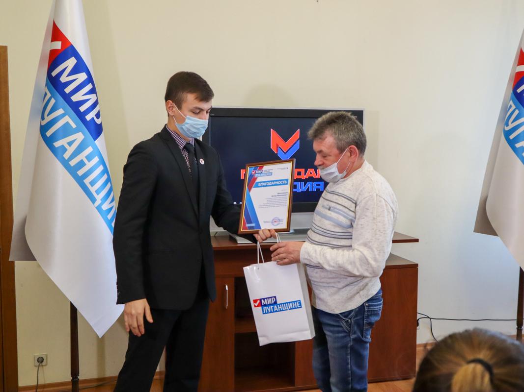В Луганске активисты проекта «Молодая Гвардия» провели круглый стол, приуроченный ко Дню Героев Отечества 5