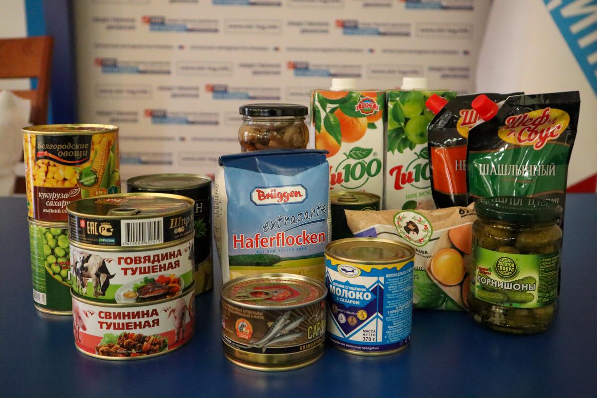 В Луганске вручили 35 продуктовых наборов от проекта «Волонтёр» 2