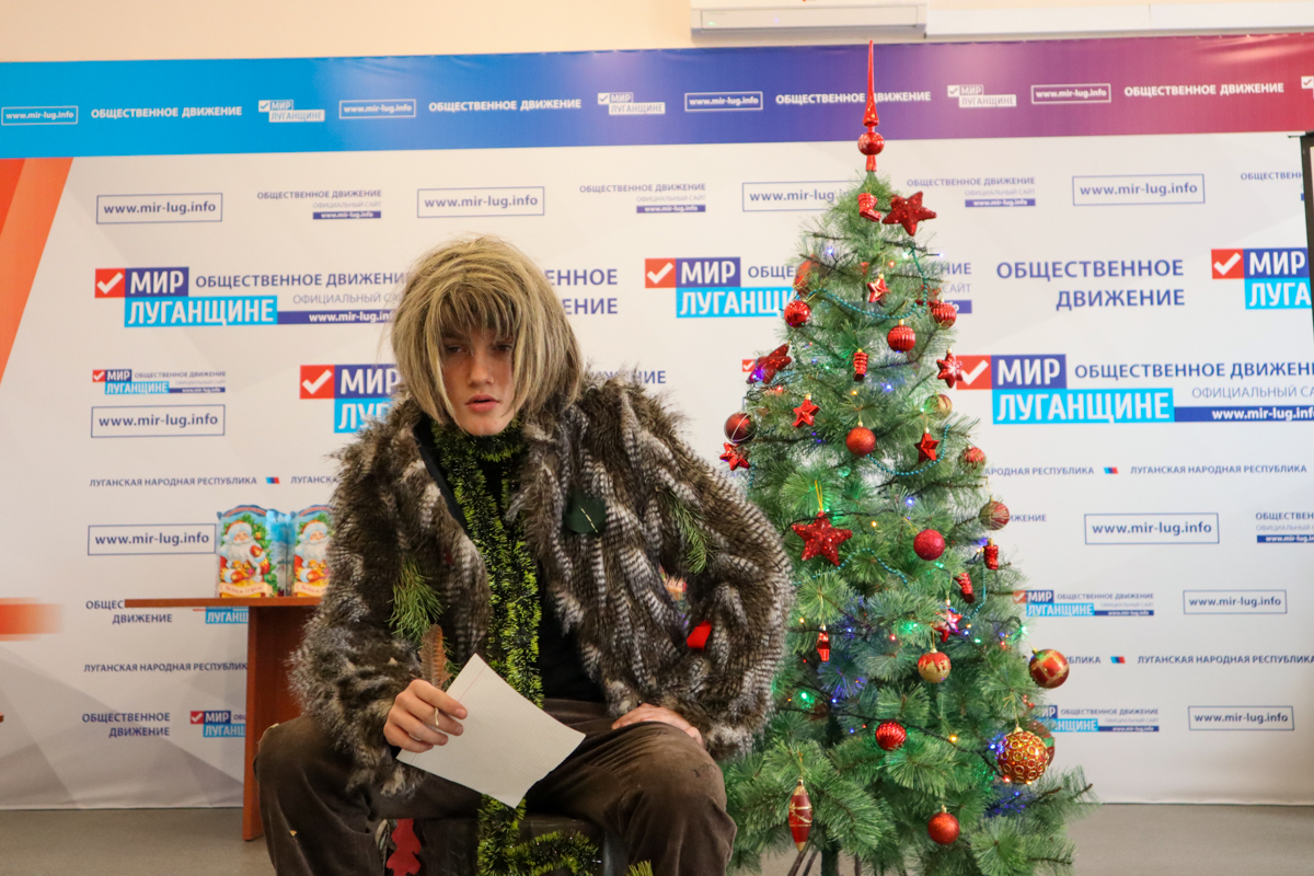 В рамках акции «Забота о детях» для детей активистов ОД «Мир Луганщине» провели праздничное мероприятие 1