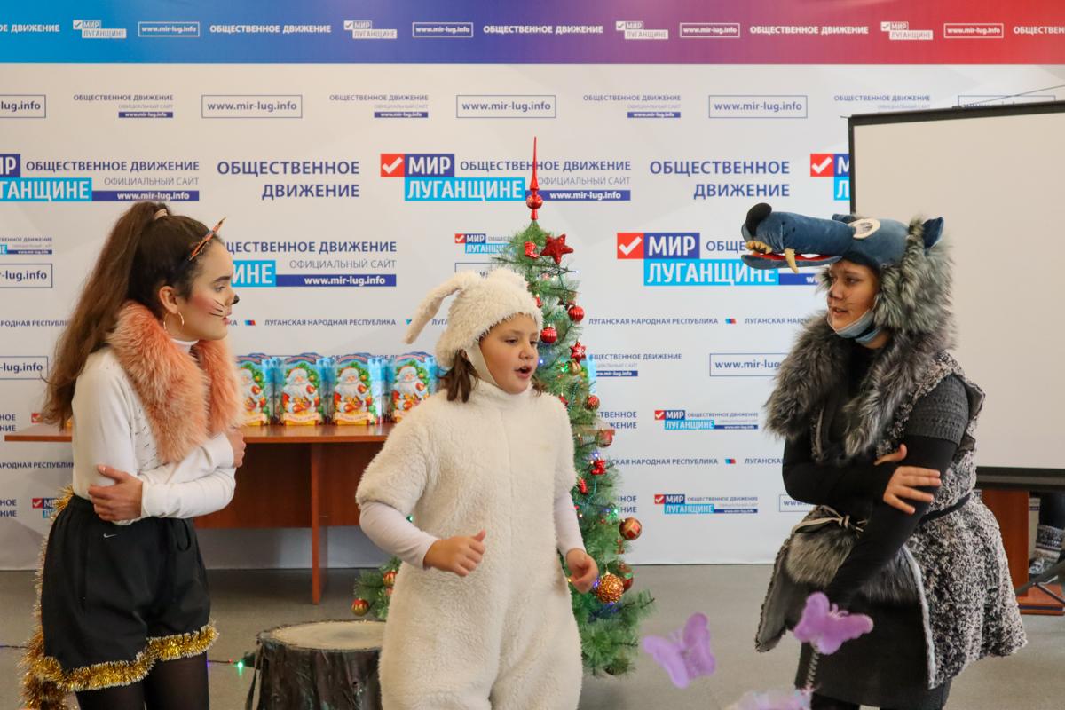 В рамках акции «Забота о детях» для детей активистов ОД «Мир Луганщине» провели праздничное мероприятие