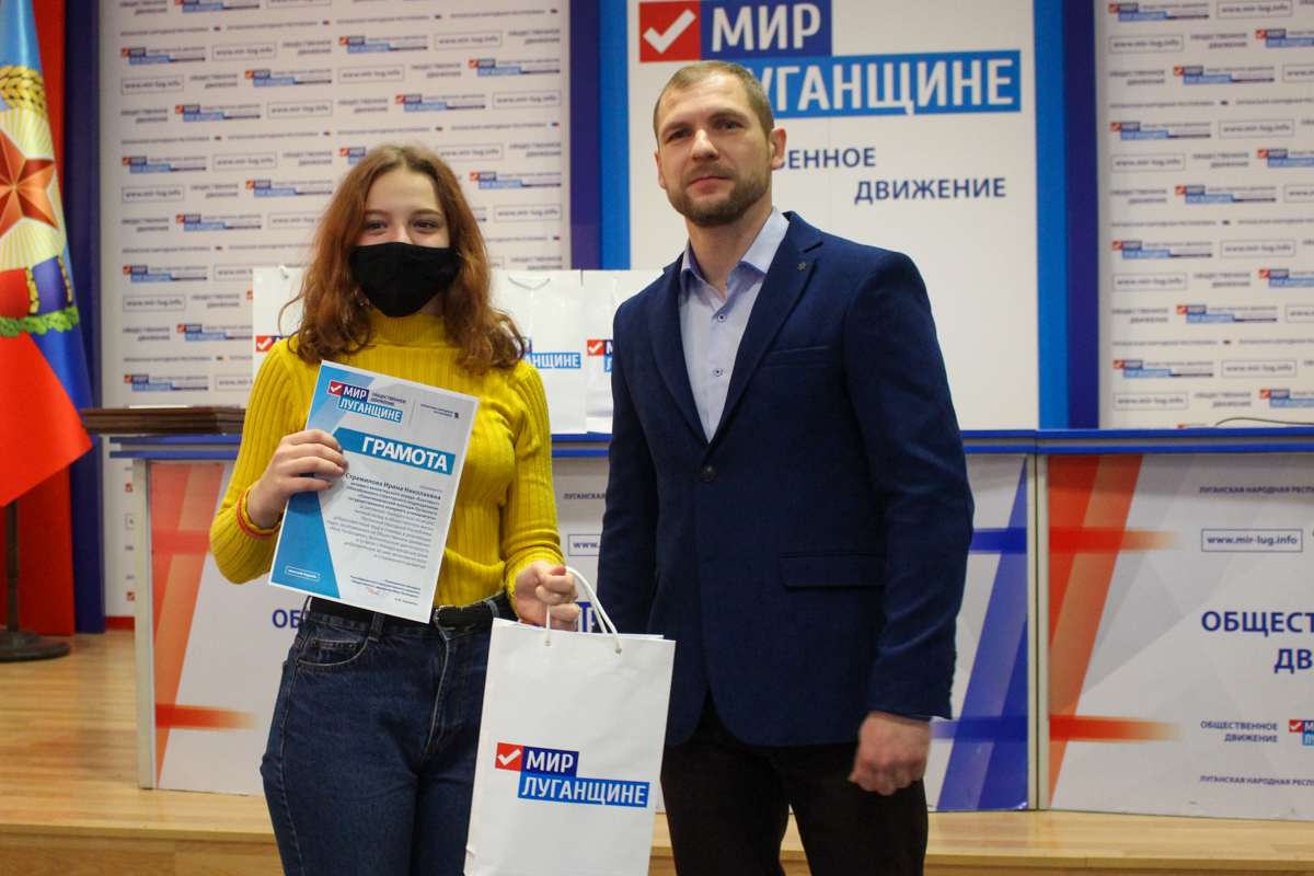 Активистка проекта «Волонтёр» ОД «Мир Луганщине» Ирина Стремилова рассказала, хоть волонтёром иногда быть не просто, для неё главное – видеть улыбки людей и понимать, что сделала их немного счастливее. 4