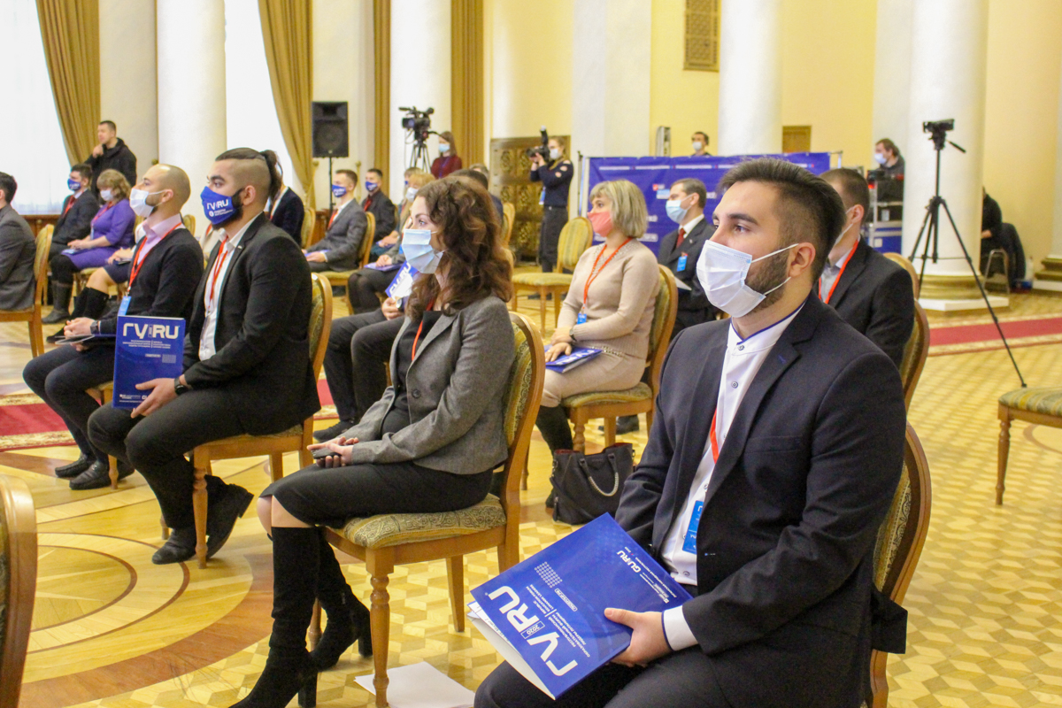 Онлайн-форум #ГУRU с участием звёзд и экспертов из России состоялся в Луганске 5