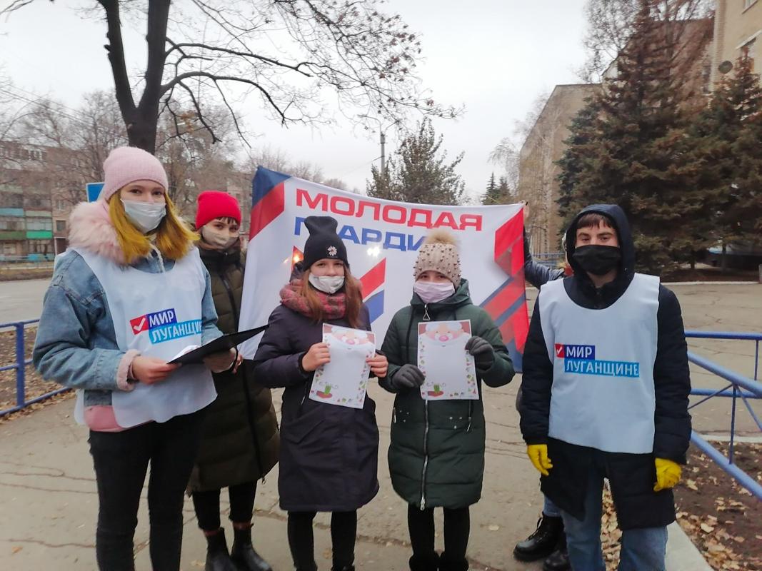 В Антраците дети вместе с активистами проекта «Молодая Гвардия» поучаствовали в акции «Письмо Деду Морозу»
