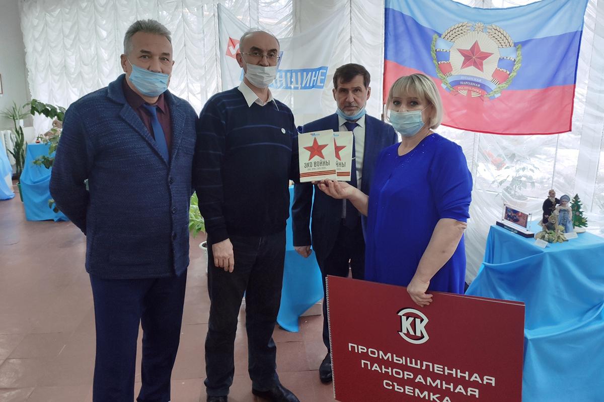 Активисты передали книгу Алексея Чепурнова «Эхо войны» в городской историко-художественный музей