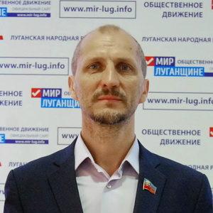Попов Олег Николаевич 1