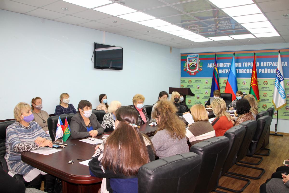 В Антраците состоялся круглый стол, посвящённый Международному дню инвалида