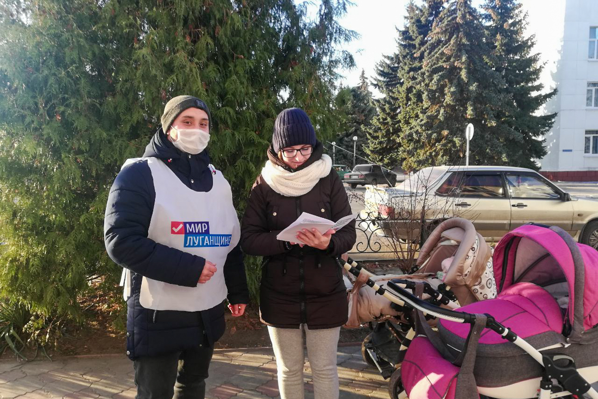 Активисты Первомайска раздали жителям города 100 брошюр «Конституция Российской Федерации»