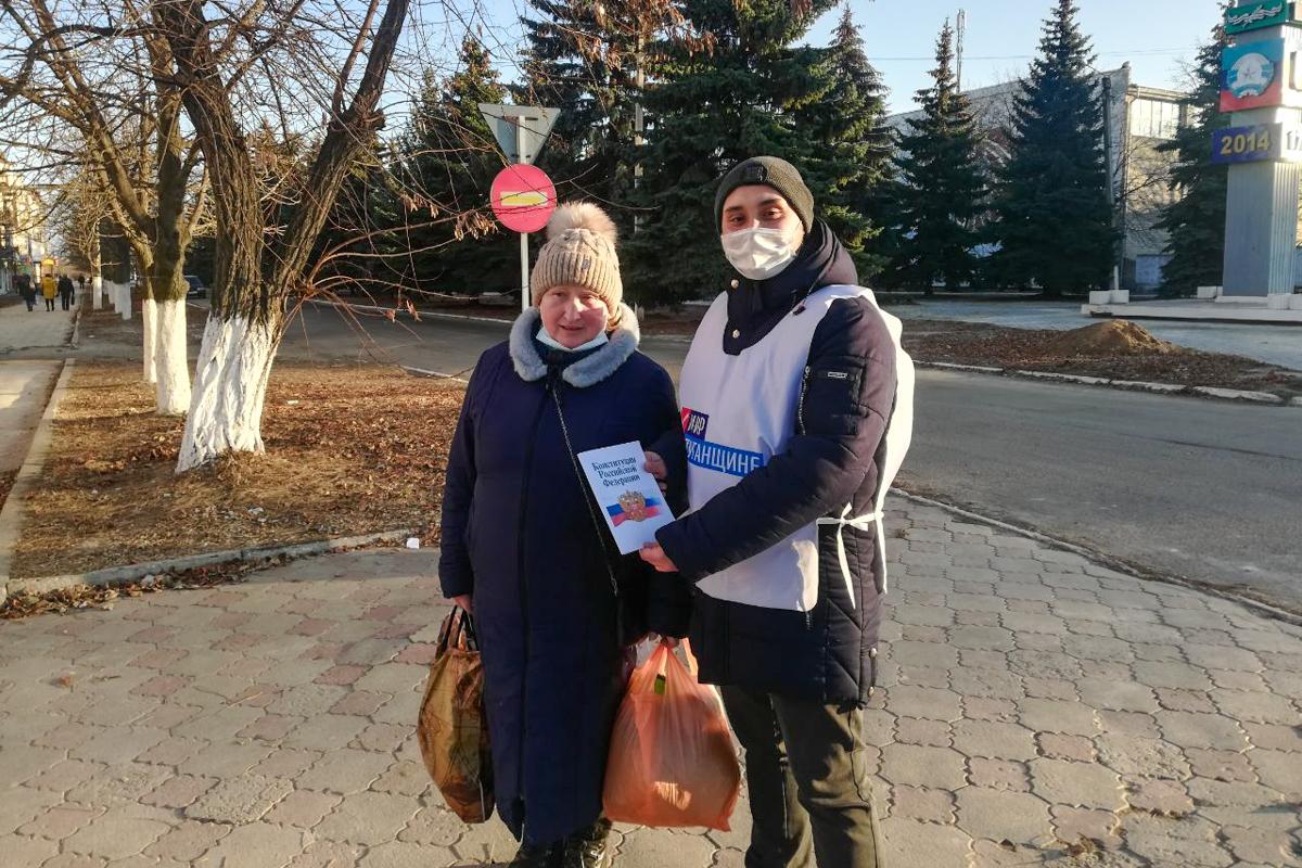 Активисты Первомайска раздали жителям города 100 брошюр «Конституция Российской Федерации» 1