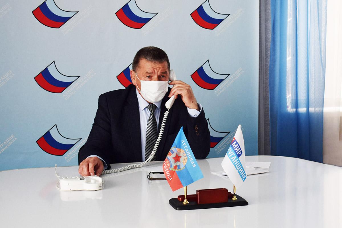 Глава Администрации города Первомайска провёл приём граждан