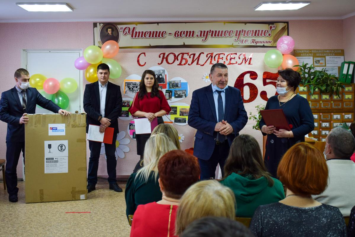 В Первомайске отметили 65-летие центральной библиотеки