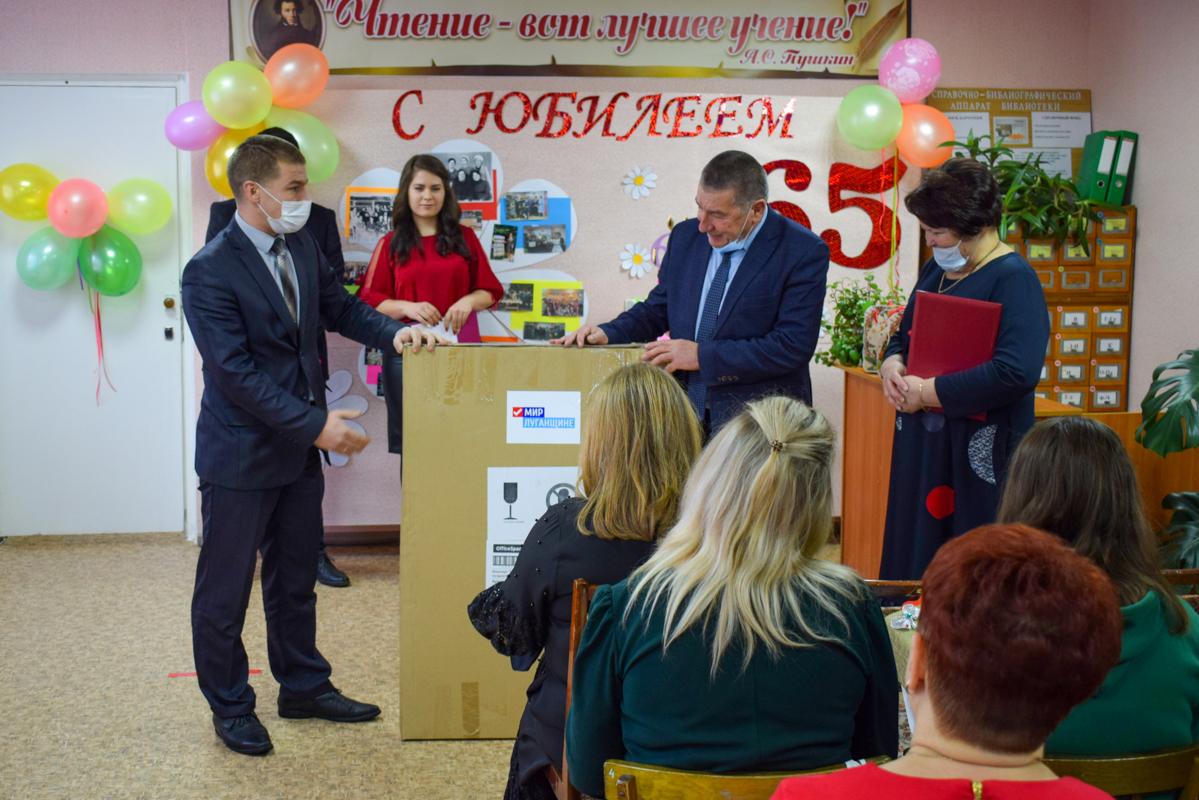 В Первомайске отметили 65-летие центральной библиотеки 2