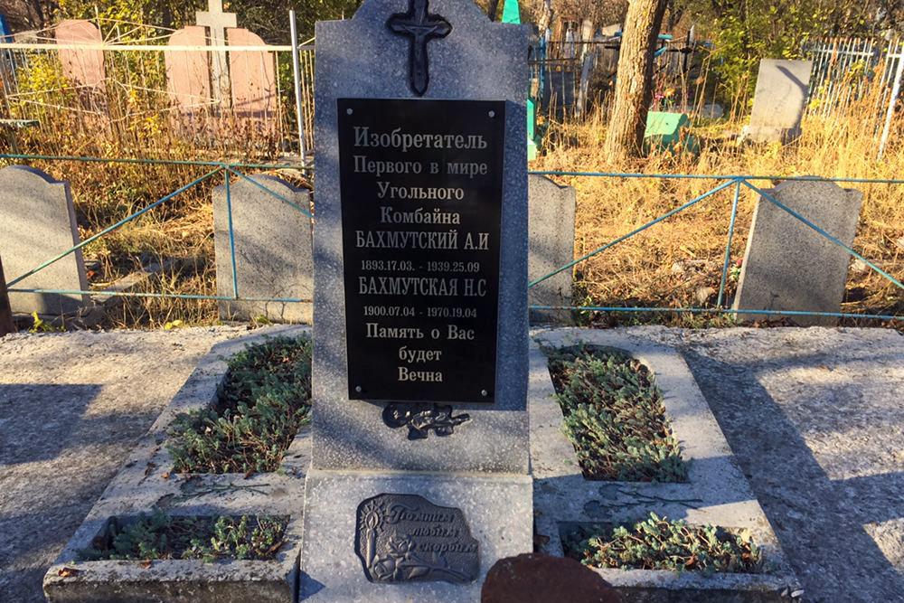 В Первомайске активисты провели субботник возле на Менжинском кладбище 2