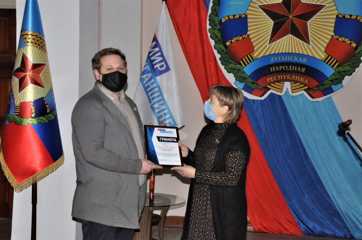 В Стаханове состоялась праздничная встреча, посвященная Международному дню добровольцев