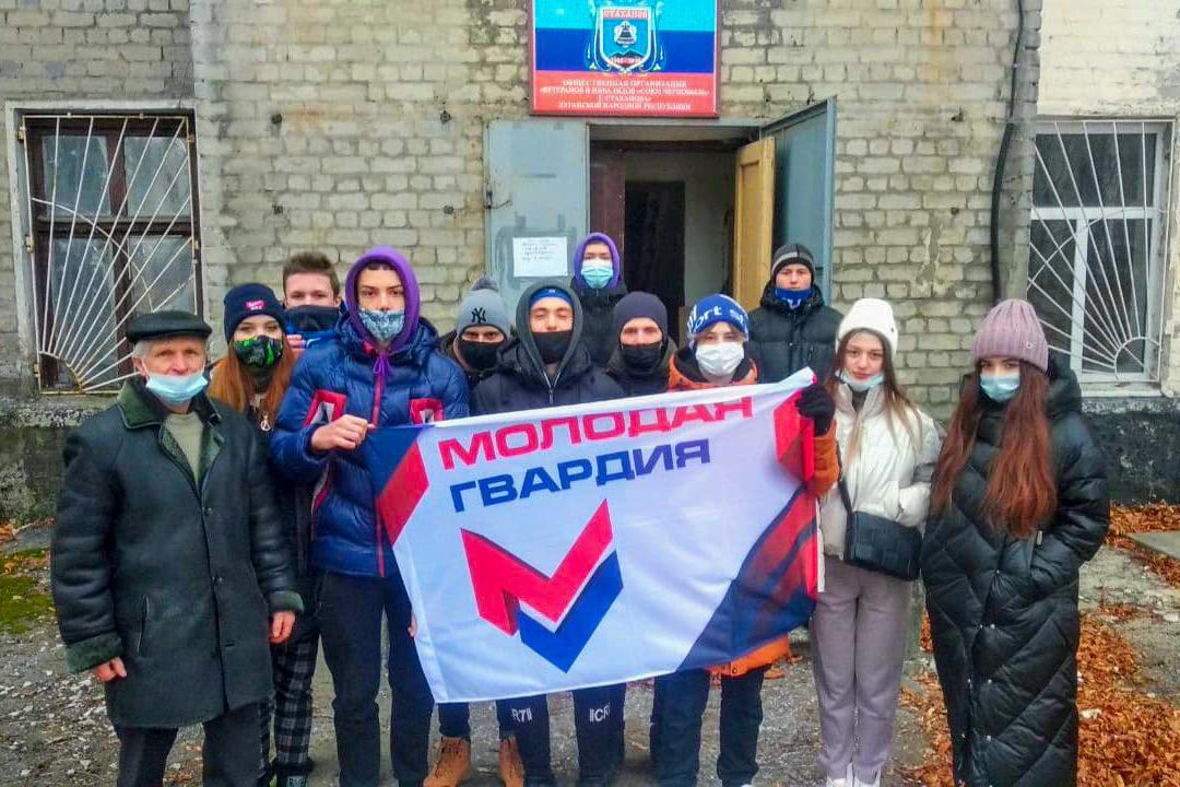 Молодёжь Стаханова встретилась с ликвидаторами аварии на ЧАЭС