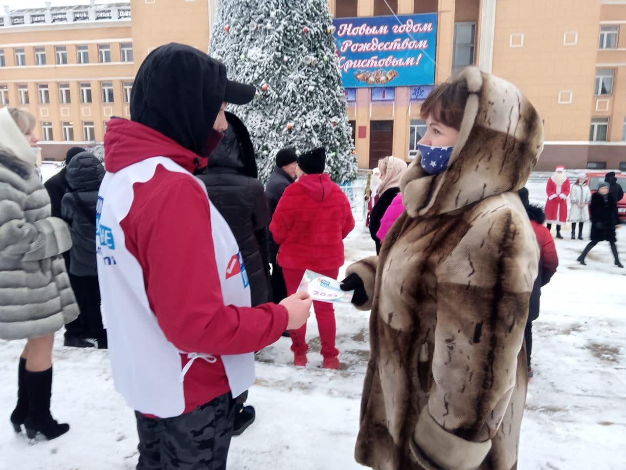 Активисты ОД «Мир Луганщине» приняли участие в открытии городской ёлки Стаханова