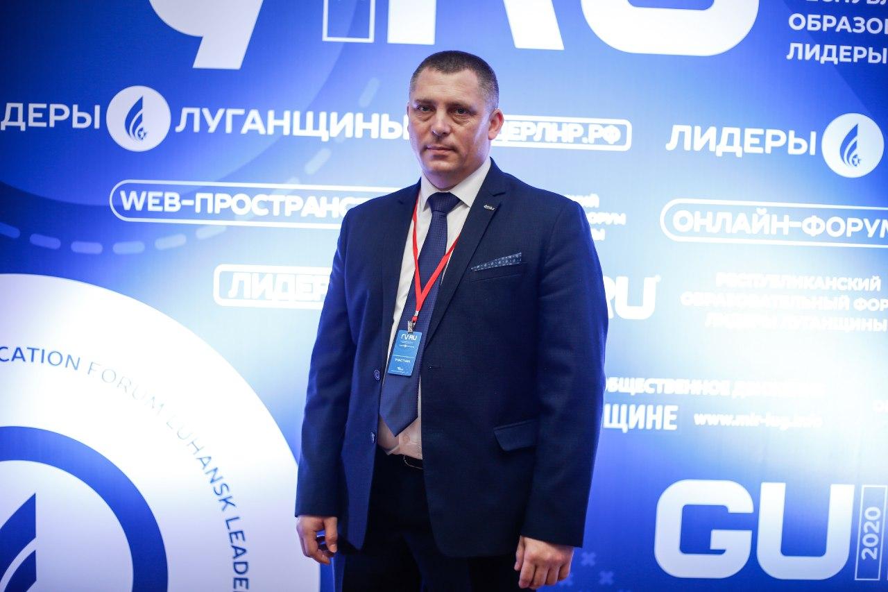 Впечатления от форума #ГУRU самые яркие – финалист проекта «Лидеры Луганщины» Анатолий Козачинский