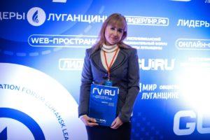 Финалистка проекта «Лидеры Луганщины» Алёна Морозова: Форум #ГУRU – уникальная возможность, которую нельзя было упускать