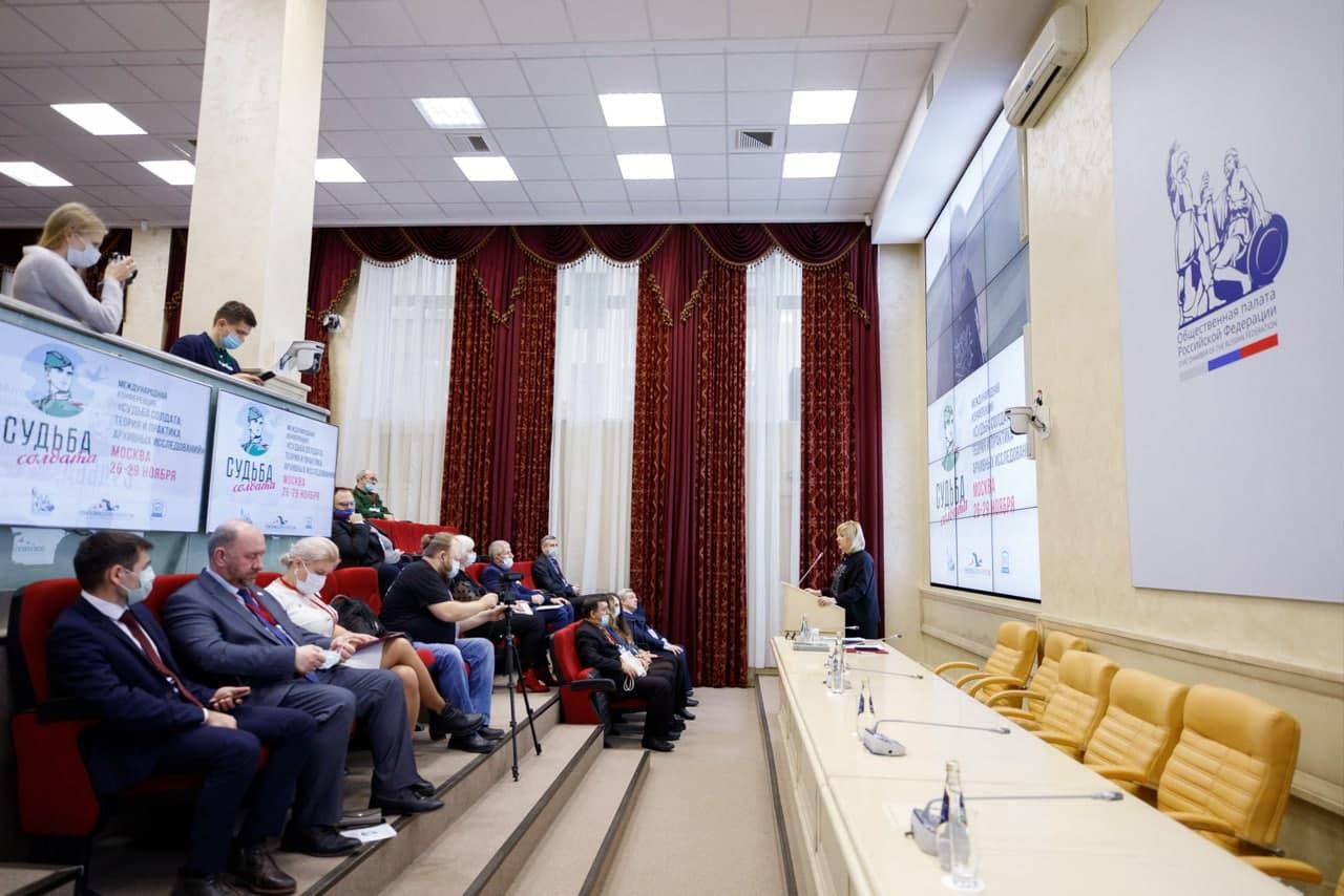Светлана Гизай приняла участие в Международной научно-практической конференции в Москве