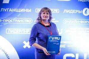 Участница форума #ГУRU Екатерина Козаченко: Иметь возможность пообщаться с первыми лицами ЛНР дорогого стоит 1