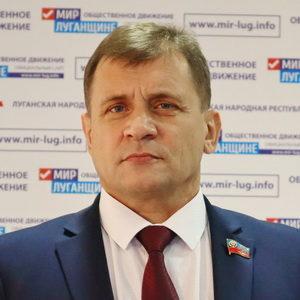 Лысенко Роман Григорьевич 16