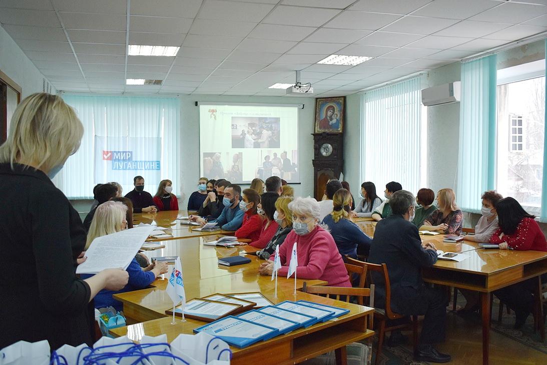 Председатель Брянковского теротделения ОД «Мир Луганщине» встретился с председателями первичных отделений и активом