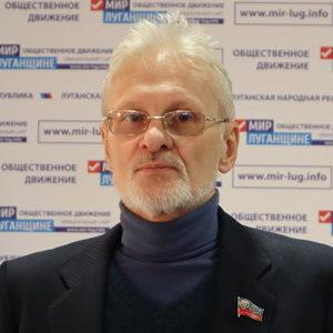 Теликанов Юрий Николаевич 30