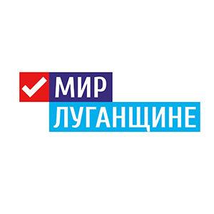 Депутатский корпус 16