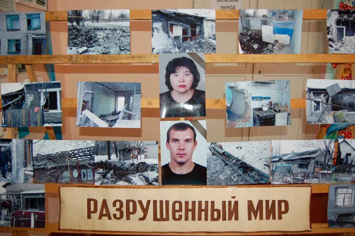 В городе Алмазная почтили память жертв украинской агрессии 2