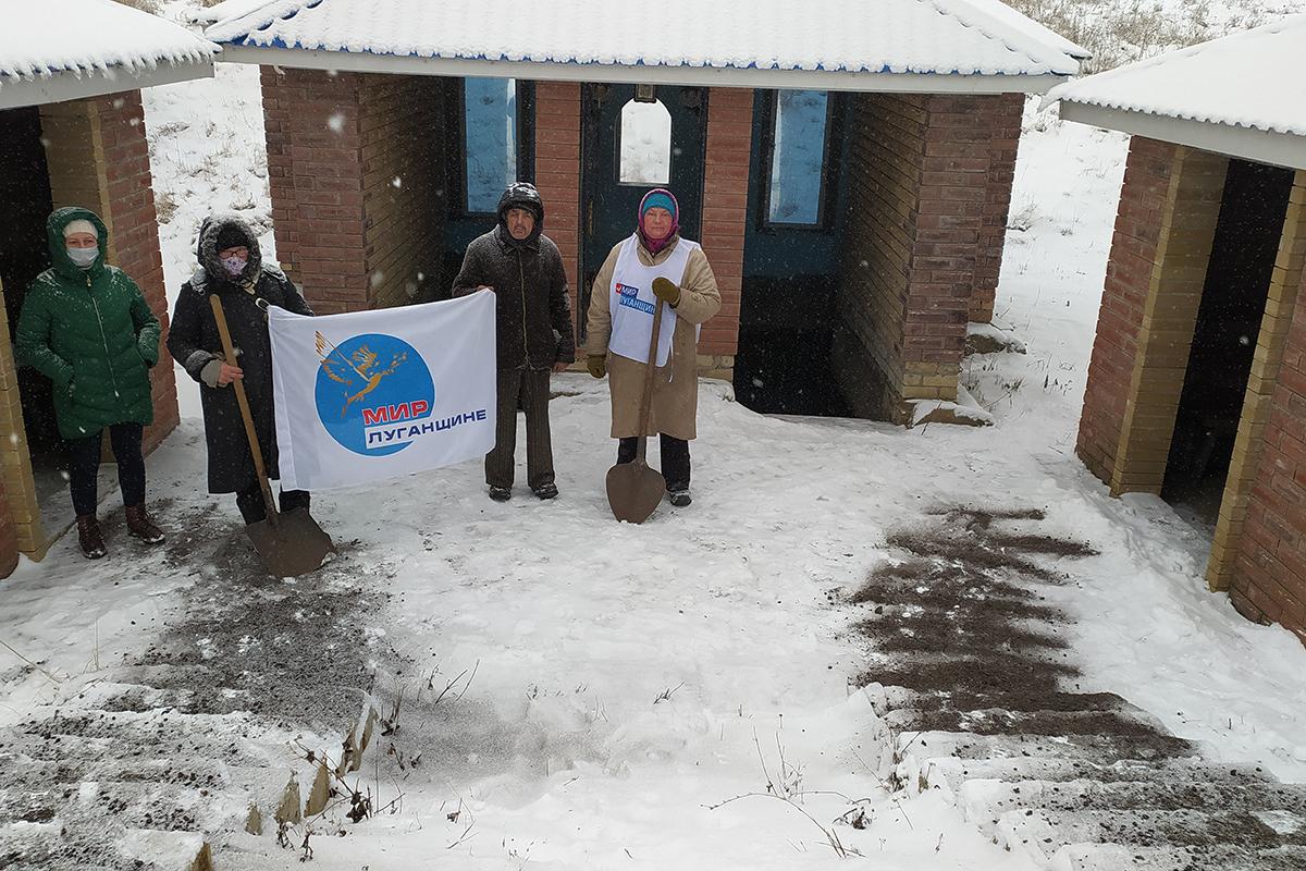 Активисты навели порядок на территории купели