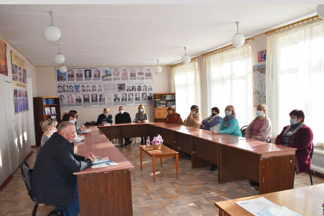 В Брянке прошла встреча активистов первичного отделения движения