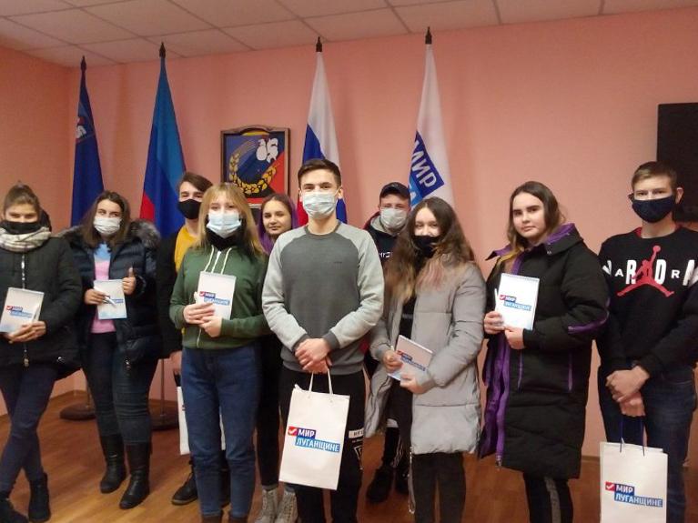 Перевальские активисты приняли участие в викторине на тему молодёжной политики 2