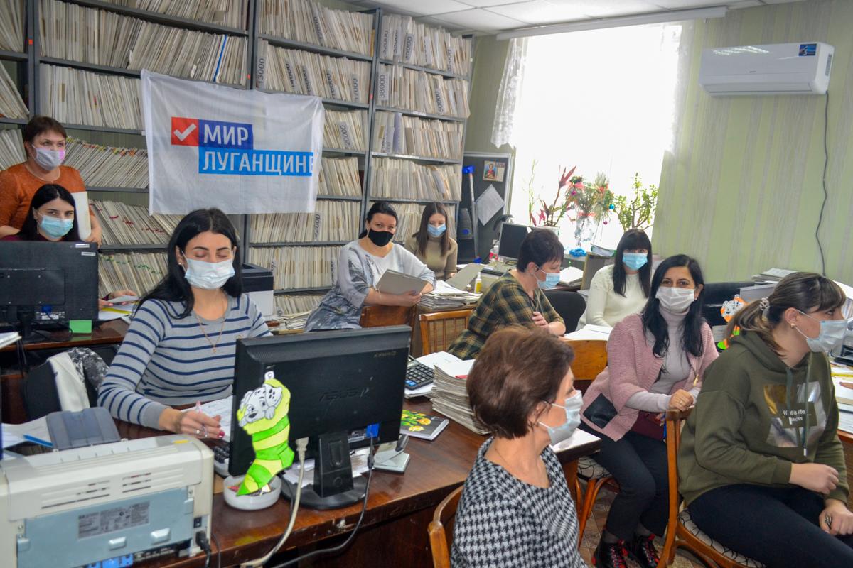 В Ровеньках прошла встреча с работниками управления труда и социальной защиты населения