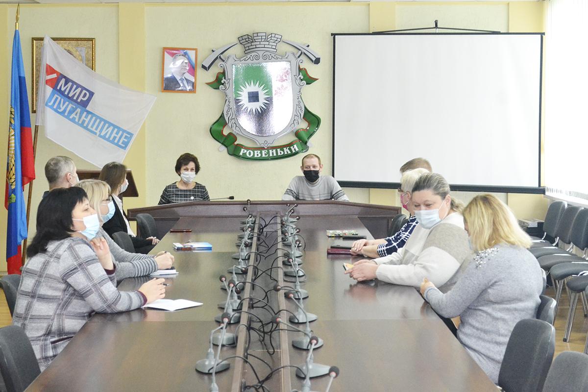 В городе Ровеньки состоялась встреча руководителя терисполкома ОД «Мир Луганщине» с активистами первичного отделения