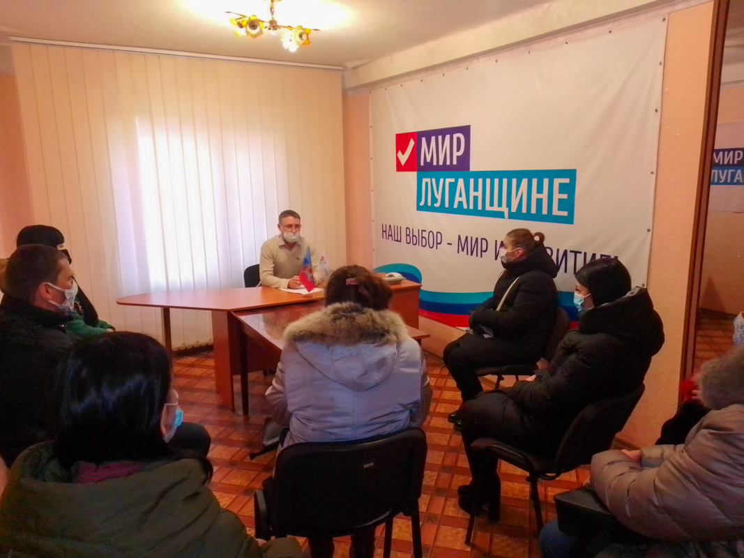 В Алчевске прошла встреча Александра Кухарчука с волонтёрами акции «Рука помощи» 1