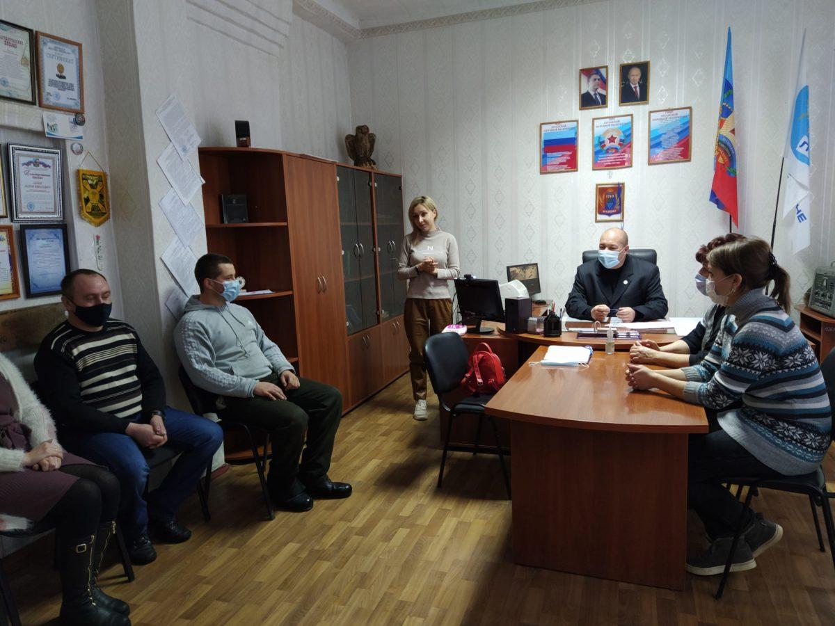 Руководитель исполкома Перевальского теротделения встретилась с активистами движения в Бугаёвке