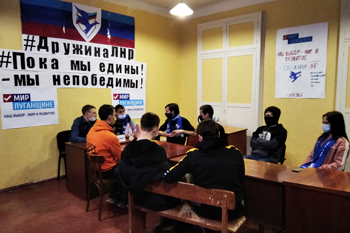 Встреча активистов проекта «Дружина» ОД «Мир Луганщине» состоялась в Алчевске