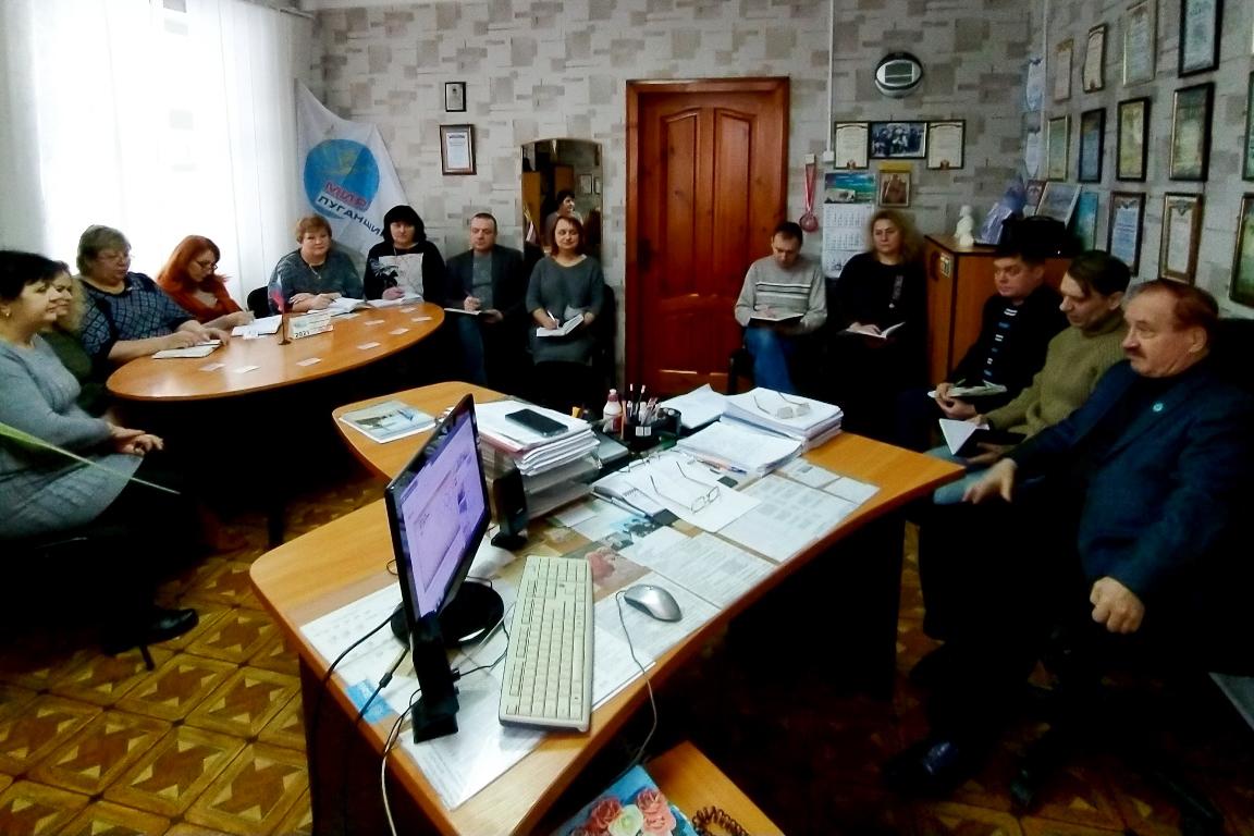 В Брянке прошло заседание актива первичного отделения «жилой массив Завадск»