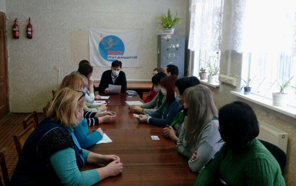 В Брянке активисты провели гражданскую дискуссию