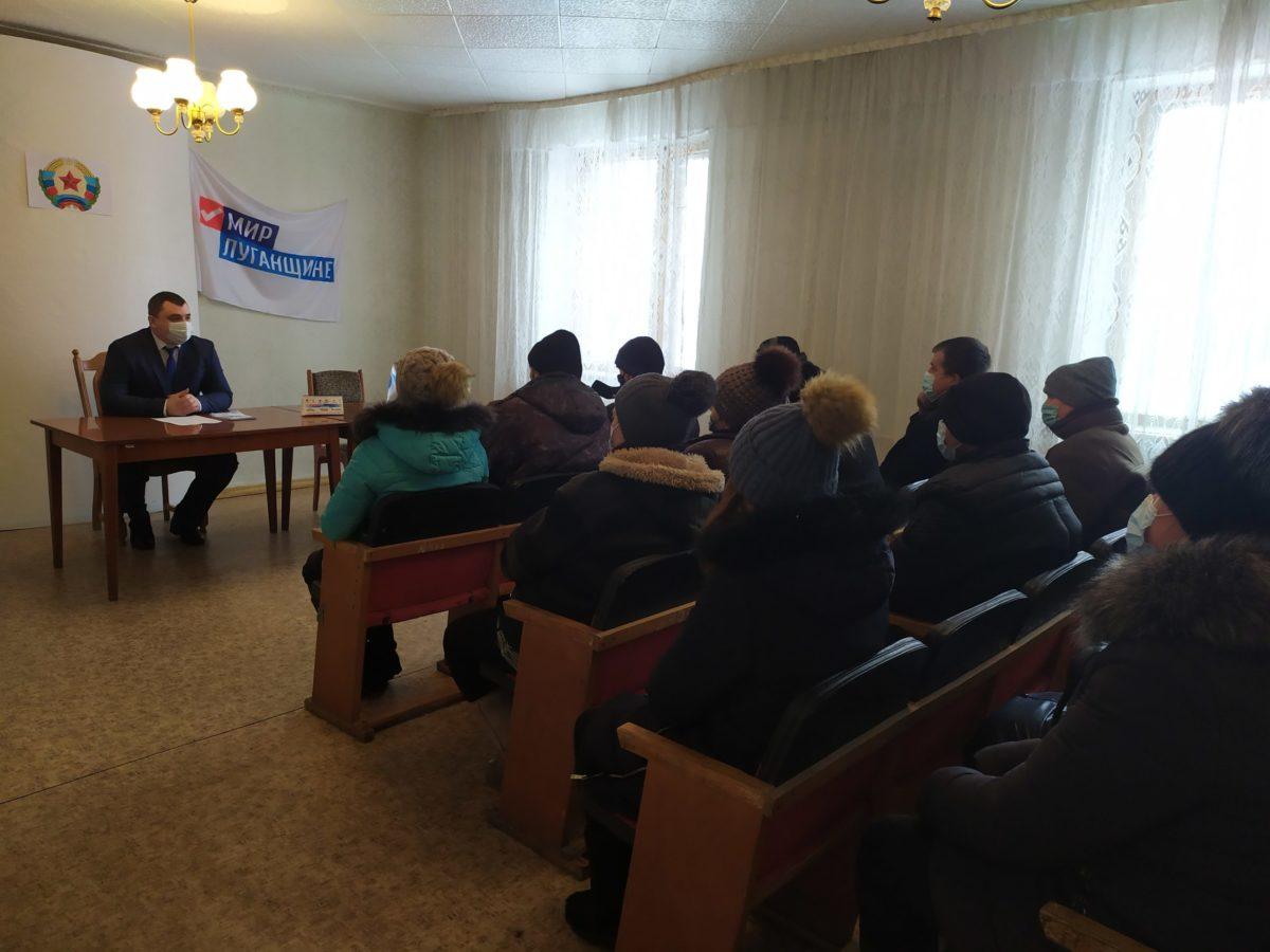 Прошла встреча актива Вахрушевского первичного отделения Краснолучского территориального отделения ОД «Мир Луганщине»