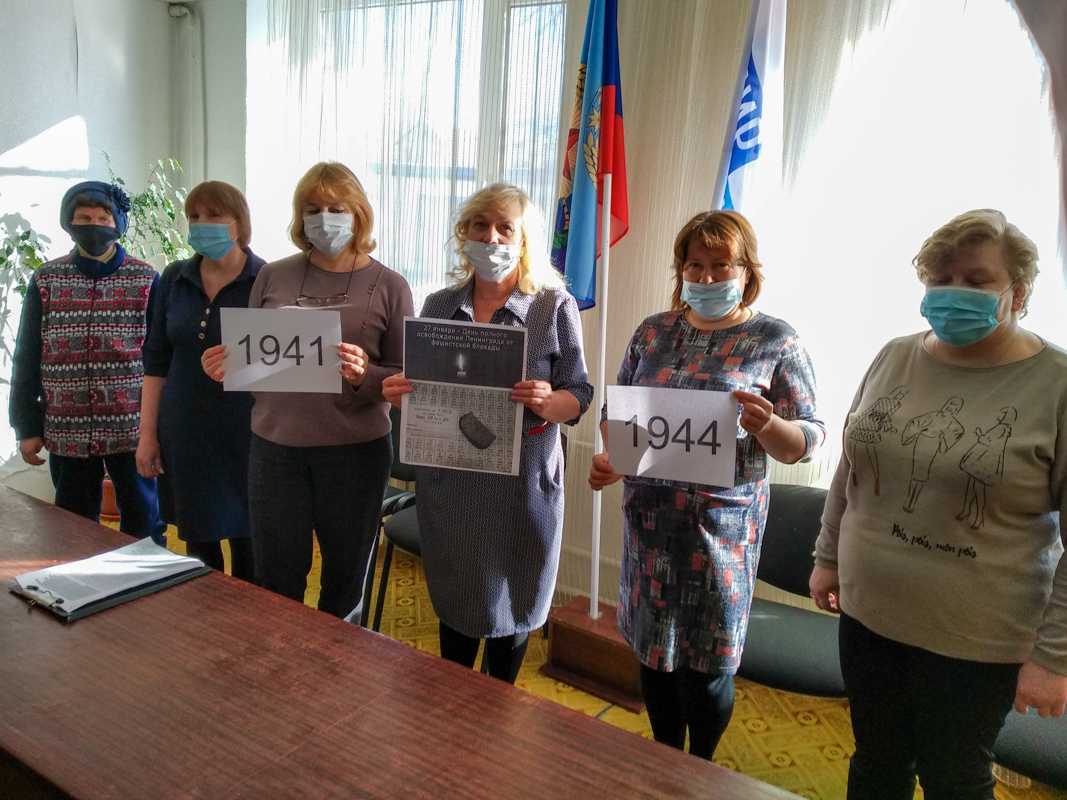 В Антраците активисты провели встречу в преддверии Дня полного освобождения Ленинграда от фашистской блокады