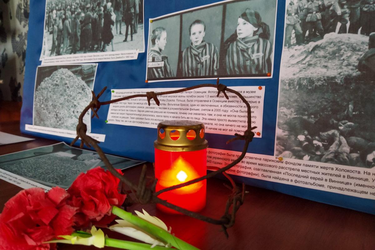 В Металлисте активисты провели выставку «Холокост: уничтожение, освобождение, спасение»