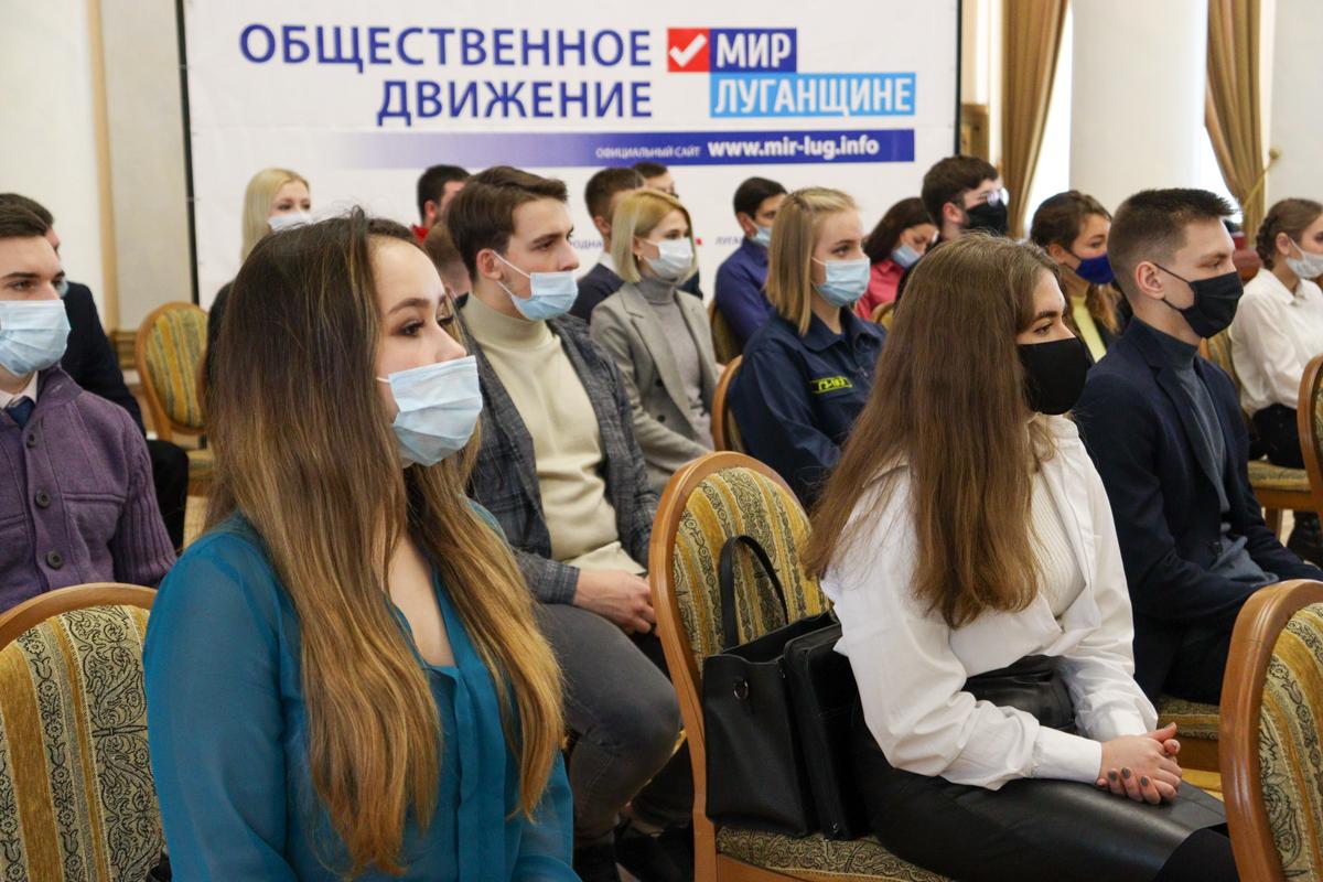 Круглый стол, приуроченный ко Дню студента, прошёл в Луганске 3